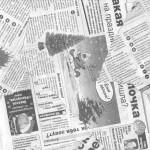 Молодежная газета от Лунинских школьников
