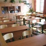 Особенности местных школ